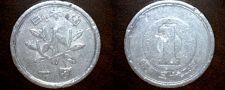 Buy 1957 Japanese 1 Yen World Coin - Japan