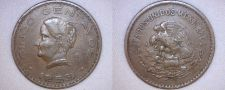 Buy 1953 Mexican 5 Centavo World Coin - Mexico