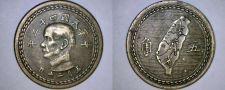 Buy 1954 YR43 5 Chiao Formosa World Coin - China Taiwan ROC