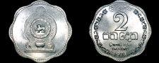 Buy 1978 Ceylon Sri Lanka 2 Cent World Coin