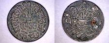 Buy 1920 Indian Independent Kingdom Kutch 1 Trambiyo World Coin - India