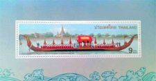 "Buy Stamp Thai 1997 "" The Royal Barge Suphannahong"" Thai Heritage Conservation."