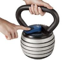 Buy Reebok Adjustable Kettle Bell