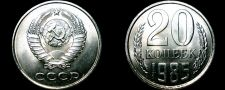 Buy 1985 Russian 20 Kopek World Coin - Russia USSR Soviet Union CCCP