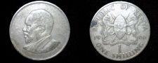 Buy 1966 Kenya 1 Shilling World Coin