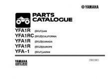 Buy Yamaha B5VJ100E ATV Parts & Views by download Mauritron #344066