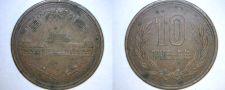 Buy 1964 Japanese 10 Yen World Coin - Japan