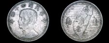 Buy 1955 1 Chiao (10 Cents) Taiwan World Coin - China Formosa