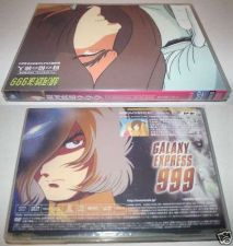 Buy Galaxy Express 999 - TV - Can you live Like a Warrior?