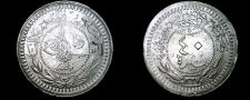 Buy 1912 (AH1327//4) Turkish 40 Para World Coin - Turkey