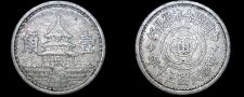 Buy 1941 YR30 Japanese Puppet States Chinese Provisional 1 Chiao World Coin - China