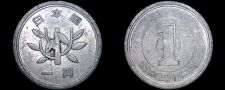 Buy 1957 YR32 Japanese 1 Yen World Coin - Japan