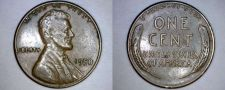 Buy 1958-P Abraham Lincoln Wheat Penny