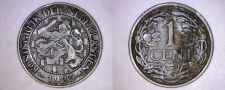 Buy 1925 Netherlands 1 Cent World Coin