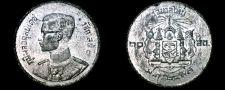 Buy 1950 BE2493 Thai 10 Satang World Coin - Thailand Siam
