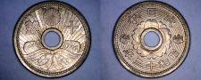 Buy 1938 (YR13) Japanese 10 Sen World Coin - Japan
