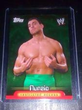 Buy 2006 Topps restricted access #62 NUNZIO grad 10 WWF WWE WCW TNA