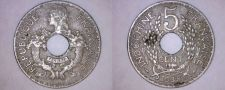Buy 1938(a) French Indochina 5 Cent World Coin - Vietnam