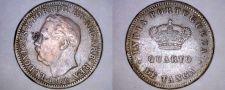 Buy 1886 Indian Portuguese Goa Quarter 1/4 Tanga World Coin - India