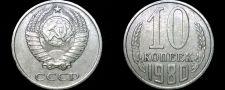 Buy 1980 Russian 10 Kopek World Coin - Russia USSR Soviet Union CCCP