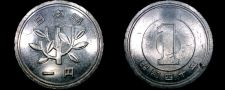 Buy 1965 YR40 Japanese 1 Yen World Coin - Japan