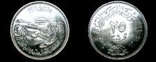 Buy 1964 (AH1384) Egyptian 25 Piastres World Silver Coin - Egypt