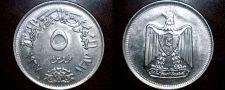 Buy 1967 Egyptian 5 Piastres World Coin - Egypt