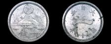 Buy 1943 (YR18) Japanese 1 Sen World Coin - Japan - Mount Fuji
