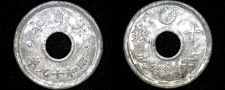 Buy 1944 (YR19) Japanese 10 Sen World Coin - Japan - Lacquered