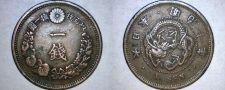 Buy 1877 (YR10) Japanese 1 Sen World Coin - Japan