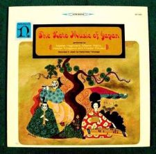 Buy THE KOTO MUSIC OF JAPAN ~ Stereo LP