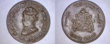Buy 1929 VS1986 Indian Princely States Gwalior 1/4 Anna World Coin - India