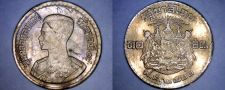 Buy 1957 BE2500 Thai 10 Satang World Coin - Thailand Siam Y-79