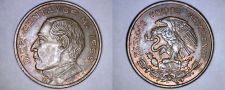 Buy 1959 Mexican 10 Centavo World Coin - Mexico