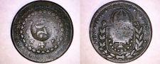 Buy 1820-23B Brazilian 20 Reis Counterstruck on 40 Reis World Coin - Brazil