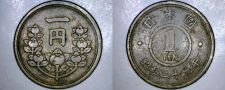 Buy 1950 (YR25) Japanese 1 Yen World Coin - Japan US Occupation