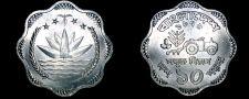 Buy 1975 Bangladesh 10 Poisha World Coin