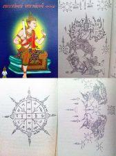 Buy THAI TATTOO ART BOOK SAK YANT THAI BUDDHA AMULET COLLECTIBLE GUIDE 003