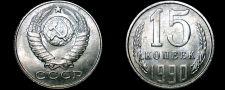 Buy 1990 Russian 15 Kopek World Coin - Russia USSR Soviet Union CCCP