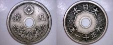 Buy 1922 (YR11) Japanese 5 Sen World Coin - Japan