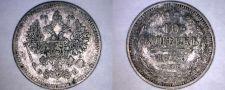 Buy 1908 Russian 10 Kopek World Silver Coin - Russia
