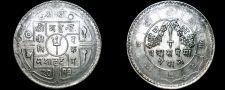Buy 1956 (VS2013) Nepalese 50 Paisa World Coin - Nepal