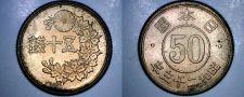 Buy 1948 Yr23 Japanese 50 Sen World Coin - Japan US Occupation