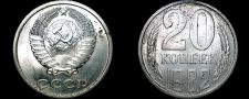 Buy 1982 Russian 20 Kopek World Coin - Russia USSR Soviet Union CCCP