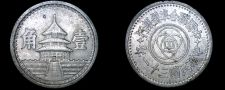 Buy 1942 YR31 Japanese Puppet States Chinese Provisional 1 Chiao World Coin - China