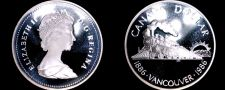 Buy 1986 Proof Canadian Silver Dollar World Coin - Canada Vancouver Train
