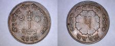 Buy 1965 (VS2022) Nepalese 5 Paisa World Coin - Nepal
