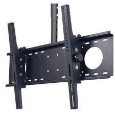 Buy Adjustable Tilting TV Mount Brackets Rack Ceiling Wall Classroom Plasma LCD Room