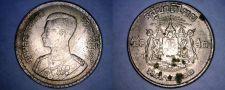 Buy 1957 BE2500 Thai 50 Satang (1/2 Baht) World Coin - Thailand Siam