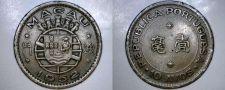 Buy 1952 Macao 10 Avos World Coin - Portuguese Admin